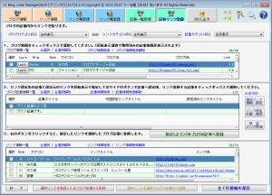 スクリーンショット 2014-01-25 23.47.10
